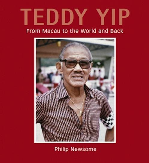 Teddy_Yip_Book_Cover